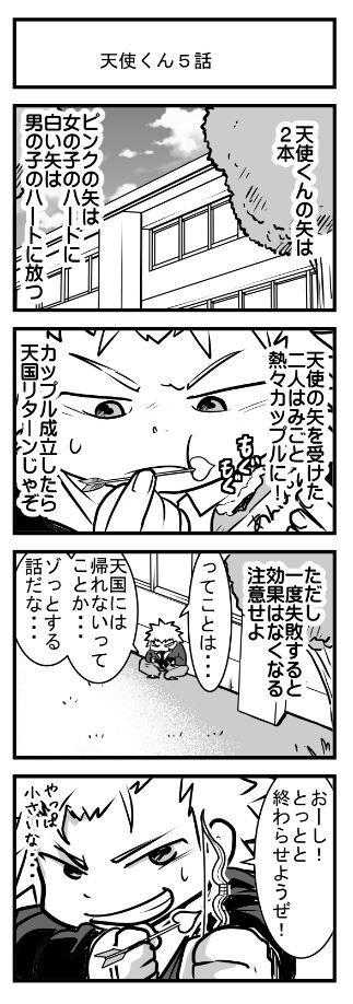 お蔵ネーム5