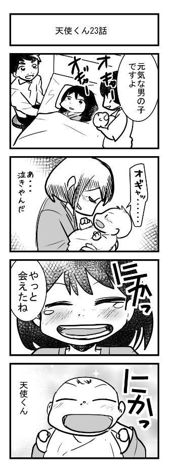 お蔵入り漫画23