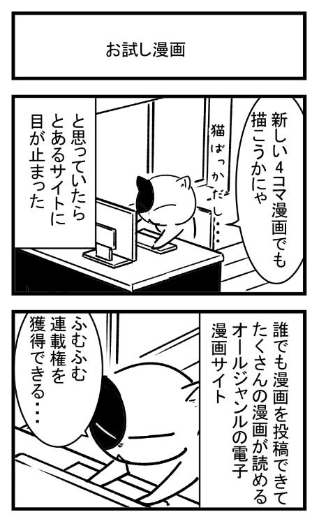 漫画日誌1