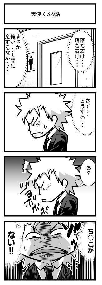 お蔵ネーム9