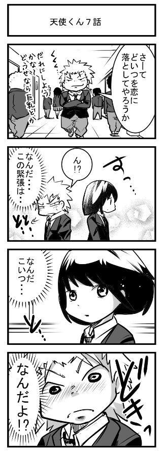 お蔵ネーム7