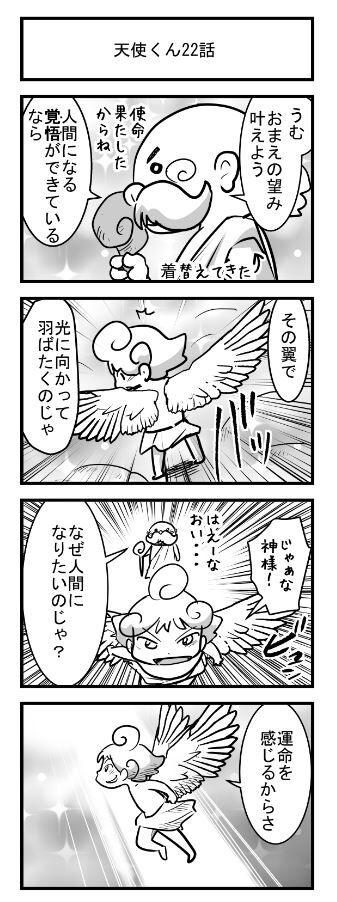 お蔵入り漫画22
