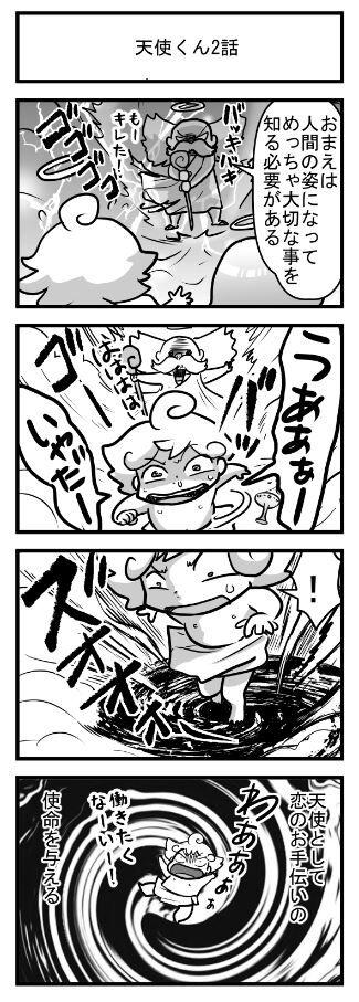 お蔵ネーム2