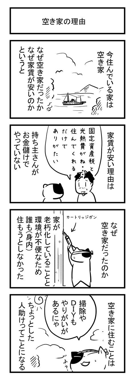 日記 (2)