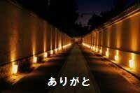 御供所の寺道