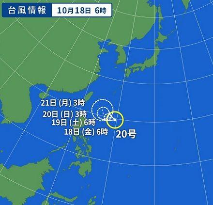WM_TY-ASIA-V2_20191018-060000