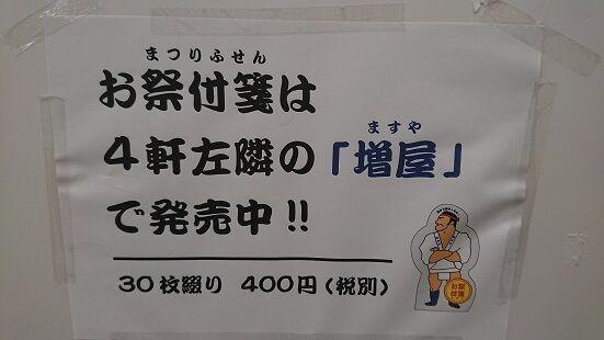 DSC_0038