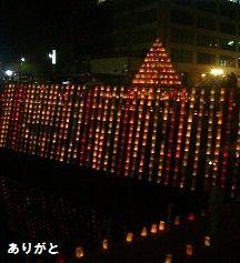ナイアガラ・ピラミッド1
