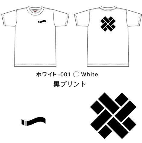 DSC_0044-1