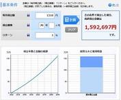 NHK70年地上波のみキャプチャ - コピー - コピー
