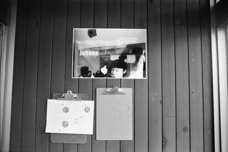 山田和史 写真展 『JOHANA』