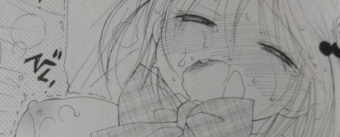 「あ・そこ」井ノ本リカ子