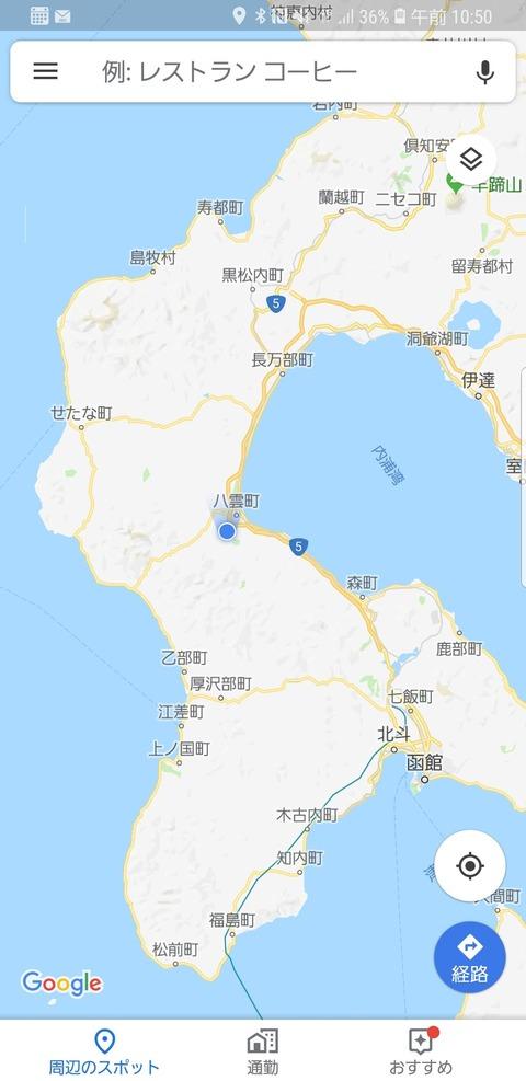 Screenshot_20181127-105051_Maps