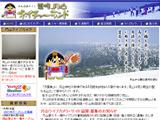 山形県 月山応援サイト!霊峰月山ネイチャーランド