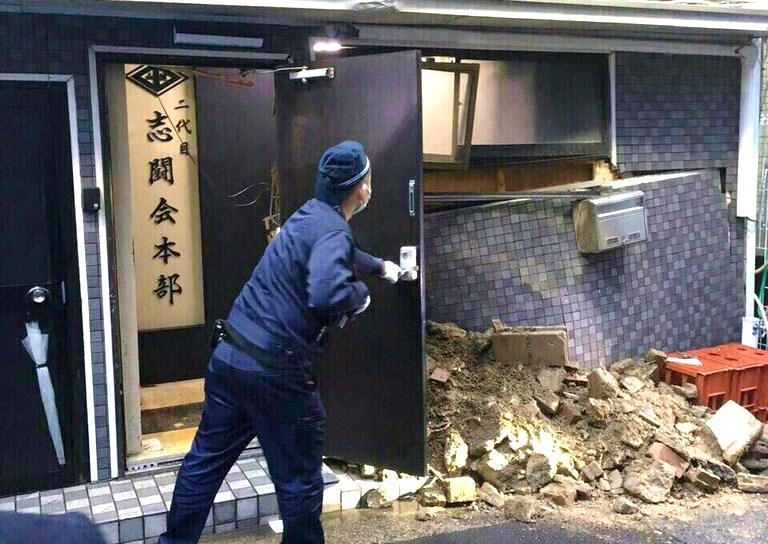神戸山口組『山健組』傘下『志闘...