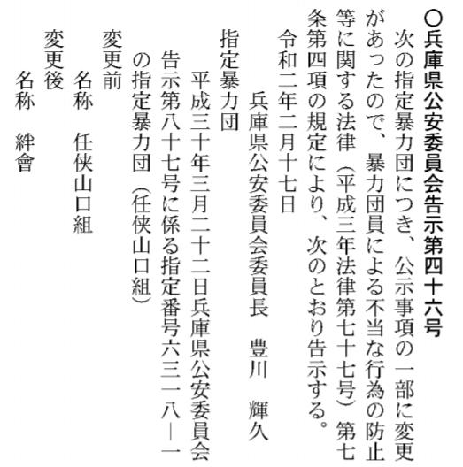 kizuna2
