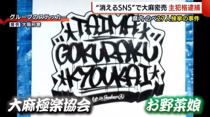 gokuraku1