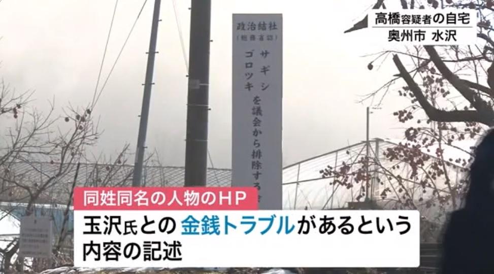 tamazawa3