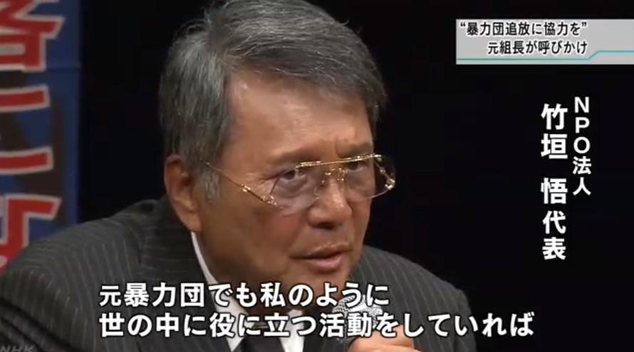 takegaki4
