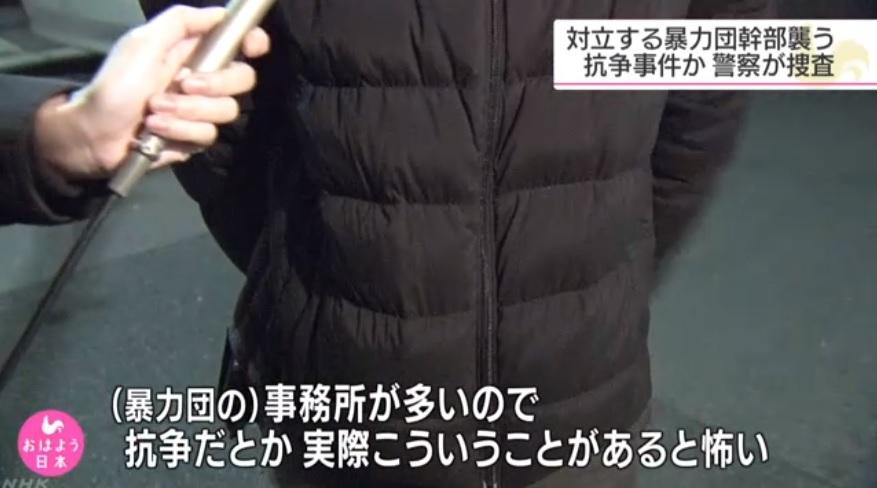 yoshitake3