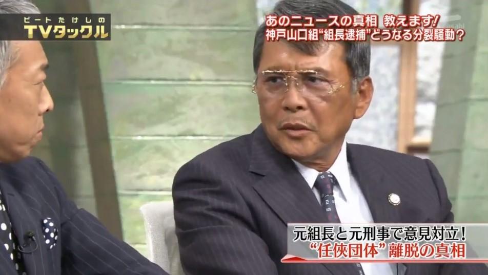 テレビ朝日のTVタックルで元組長...