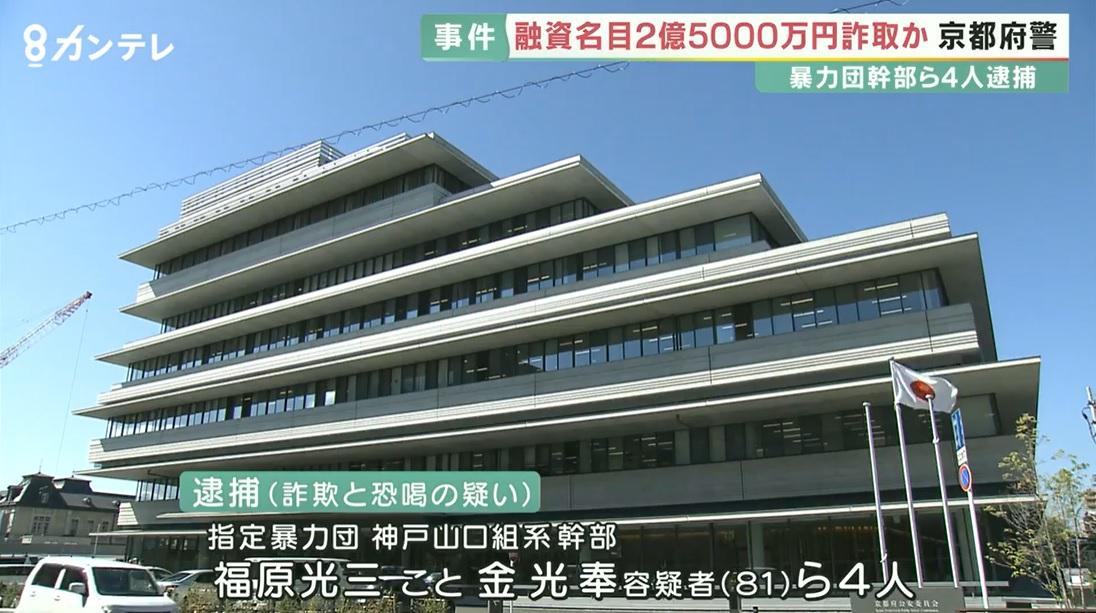 hukuhara16