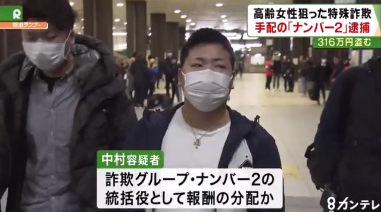 nakamura8