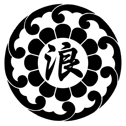 namikawa