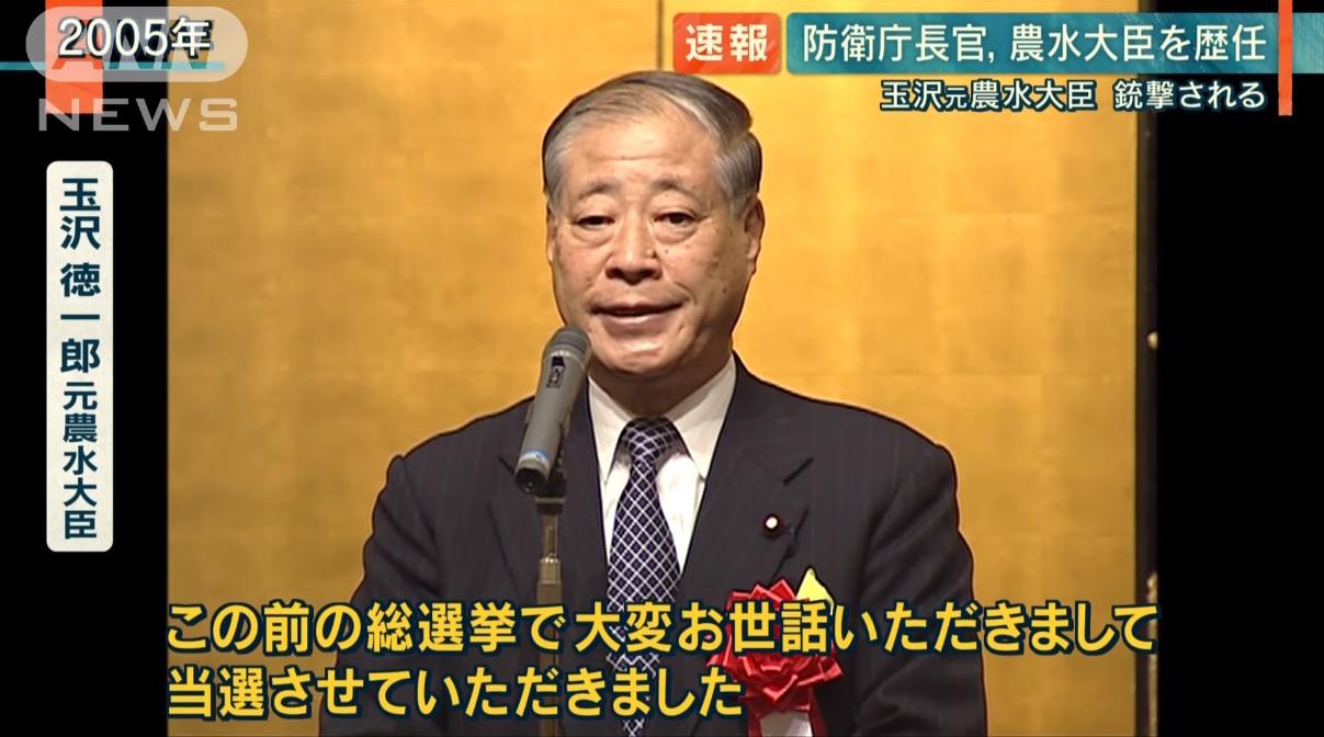 tamazawa2