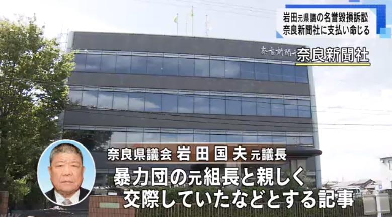 iwata3