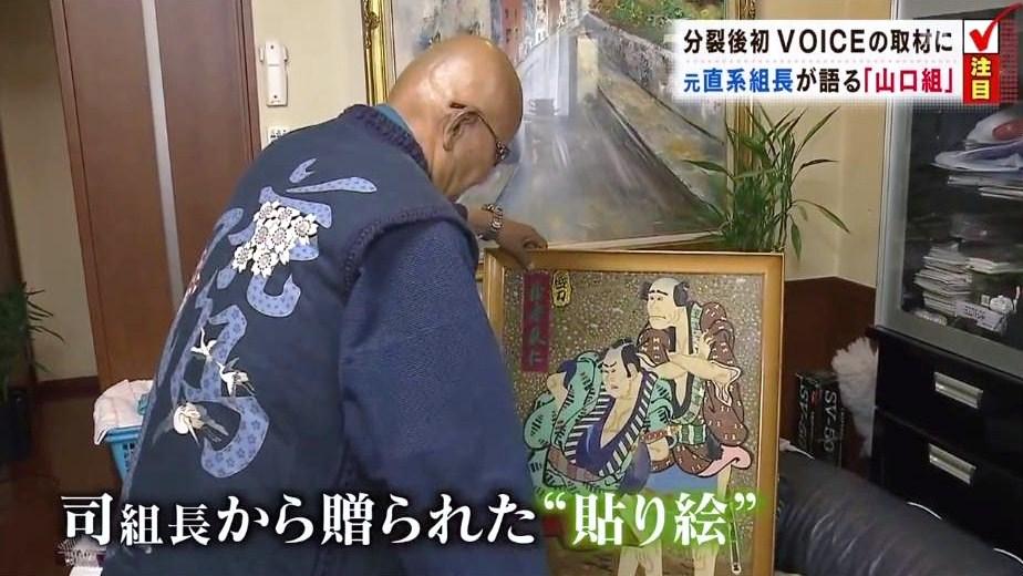 神戸山口組 『サインください』 どう思いますか? [無断転載禁止]©2ch.netYouTube動画>5本 ->画像>96枚
