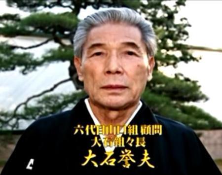 日本大学の山岡永知・名誉教授が...