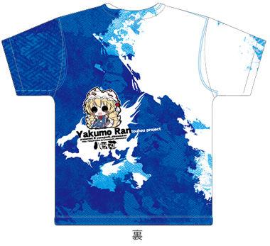 例大祭10Tシャツ裏