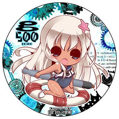 C89サンプル呂500ブログ
