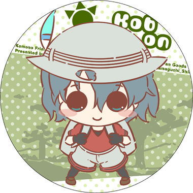 けもフレオンリー缶バッジ02