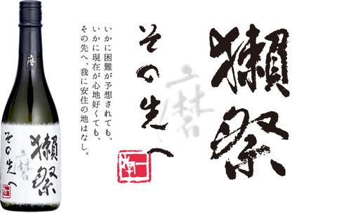 ttl_migaki_saki
