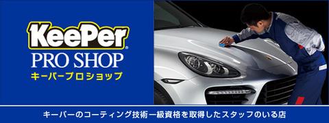 shop_top_img