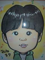 2010似顔絵リサイズ