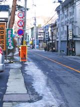 2月25日の道路状況