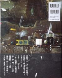 DSCF7707