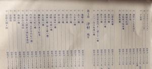 DSCF6883