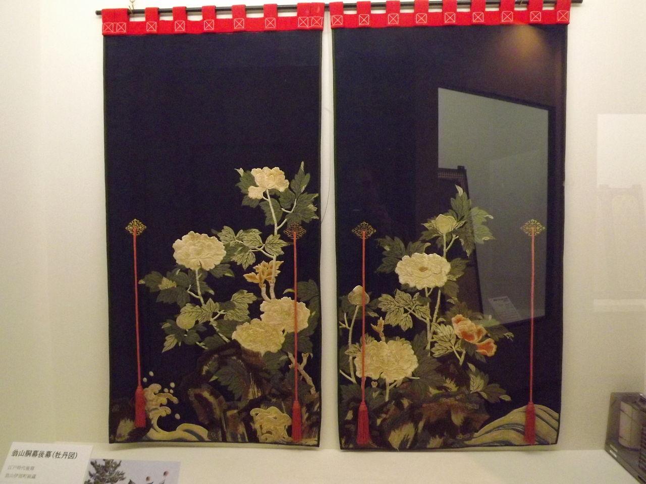 日本の桜草と美術 : 2013年02月