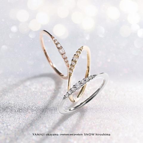 on-line_2020夏7ダイヤモンドリング