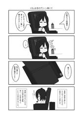 c95tokusetsu2
