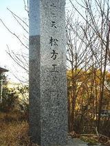 Matsukata