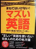 mazui1