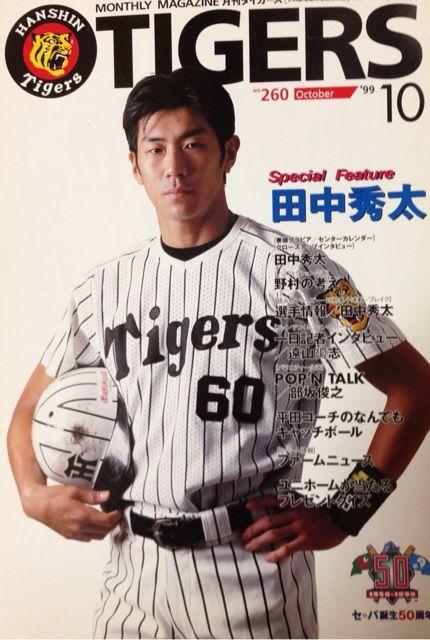 田中秀太の画像 p1_9