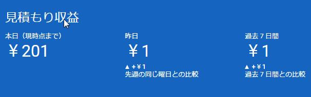 f:id:baryamayamayama:20170403230854p:plain