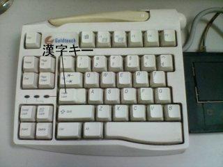 101漢字キーボード
