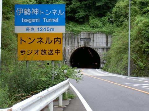 伊勢神トンネル01